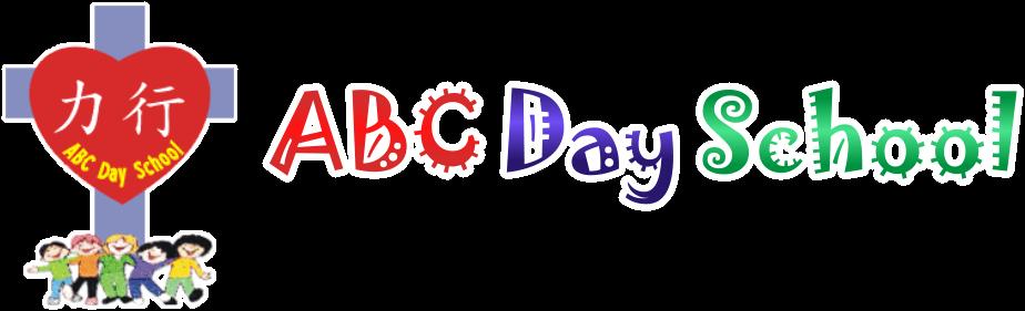 ABC Day School